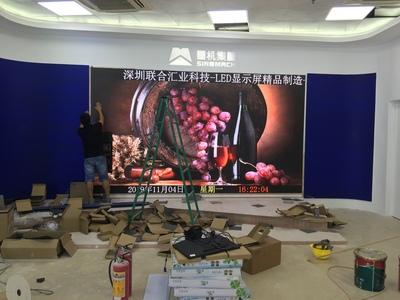 會議室led顯示屏