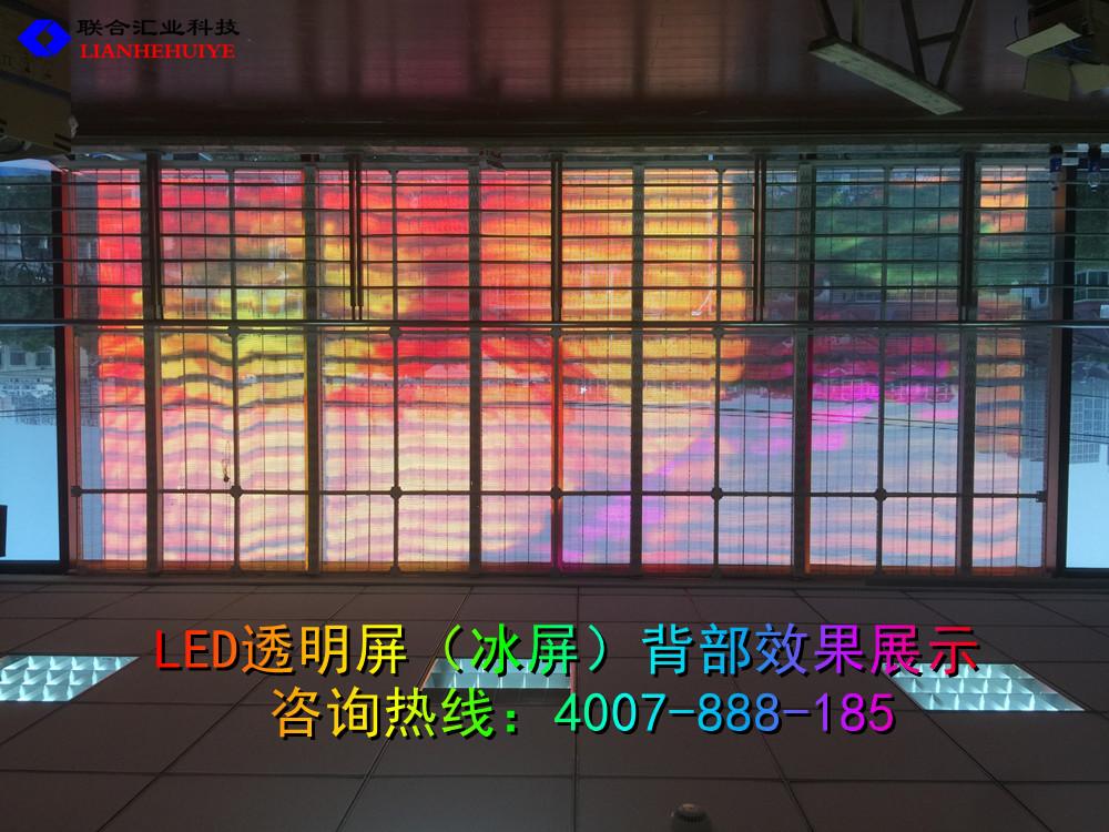 LED透明屏背部效果.jpg