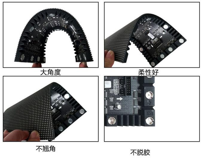 LED柔性屏_看圖王.jpg