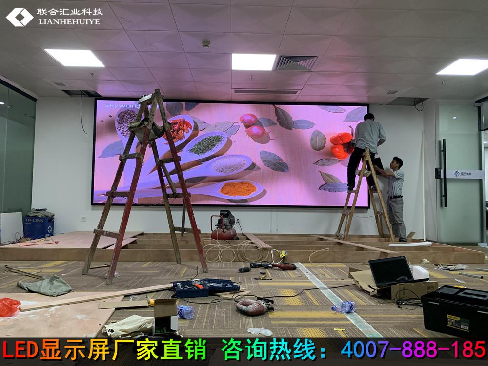 LED大屏幕.jpg
