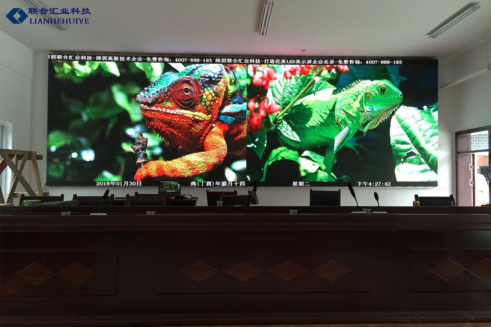 LED顯示屏.jpg