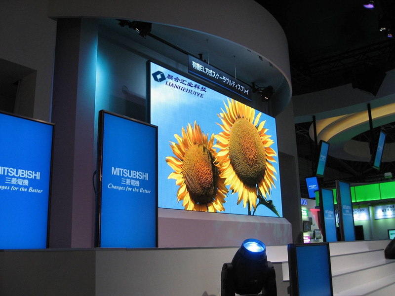 LED電子顯示屏.jpg