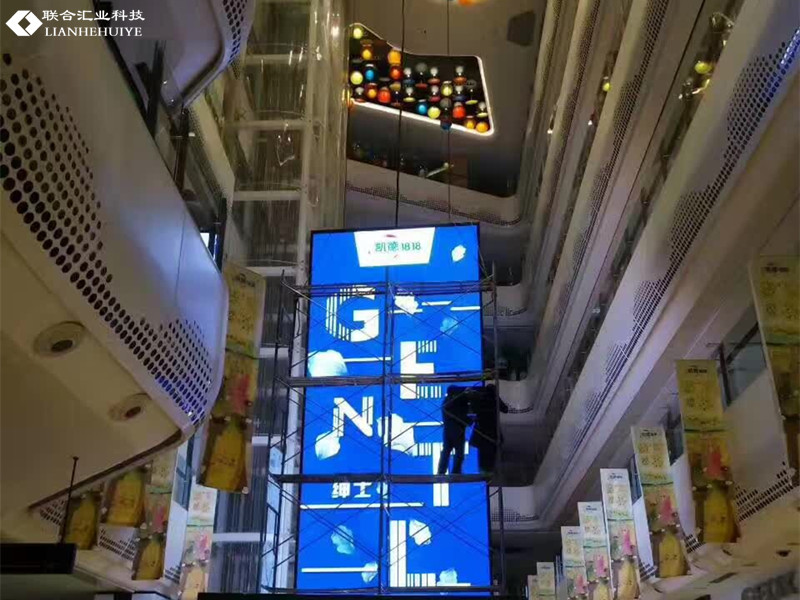 東莞LED顯示屏