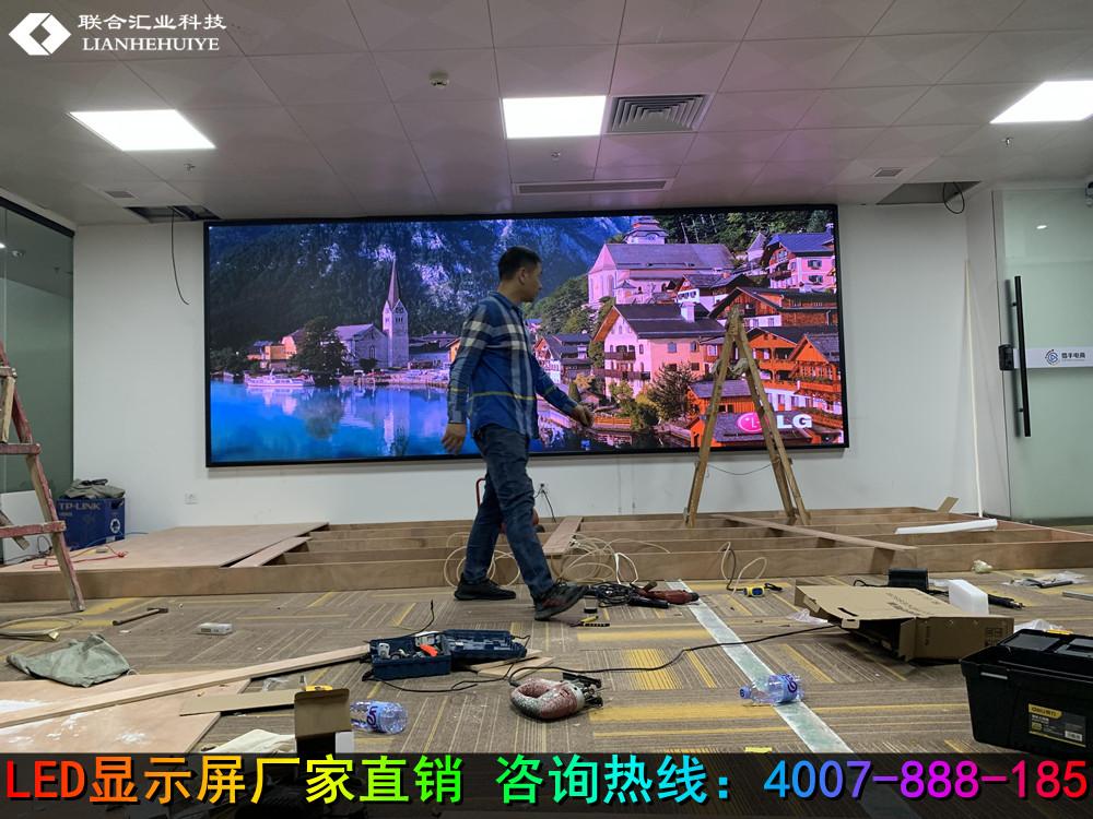 室內LED顯示屏.jpg