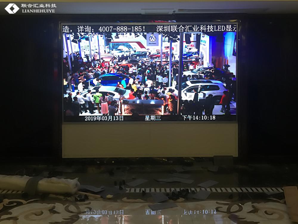LED大屏幕.png
