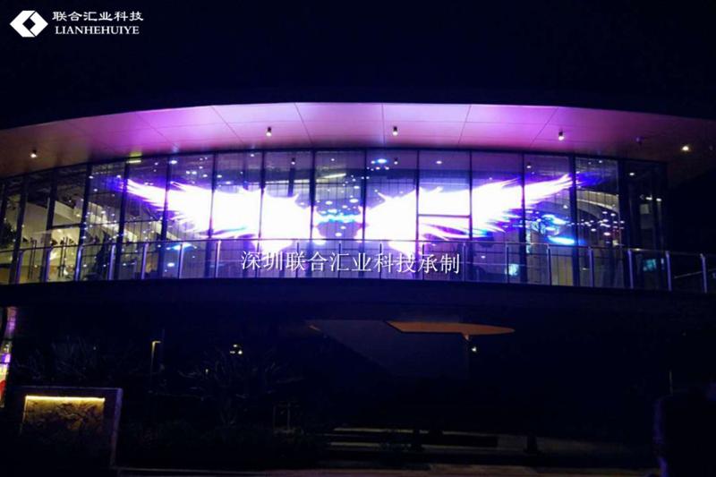 LED透明屏4.png