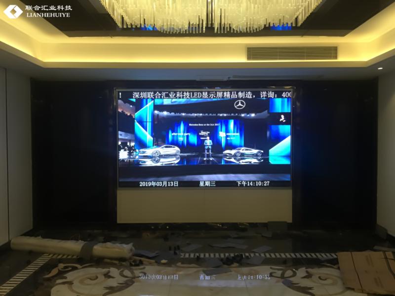 LED高清顯示屏